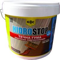 GBC Hidrostop – Течна гума