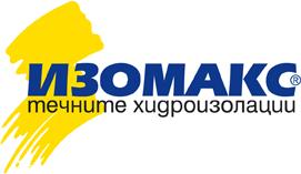Изомакс Стара Загора