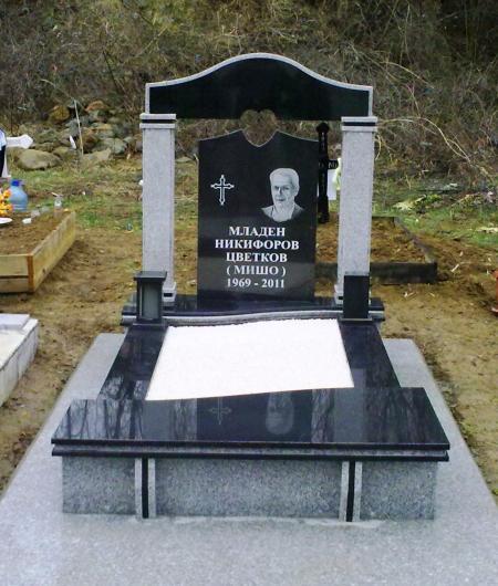 Надгробни паметници от гранит